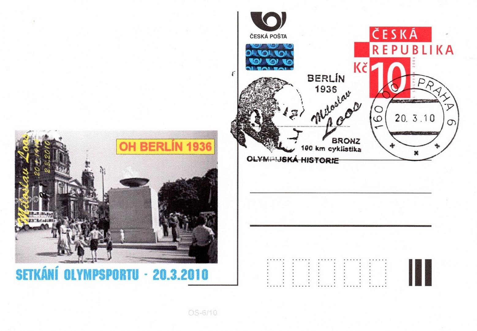Postal-Stationeries- Czech-private-printing-Miloslav-Loos-2010-bicycle-stamp-velo-timbre-Fahrrad-Briefmarke-Philatelie