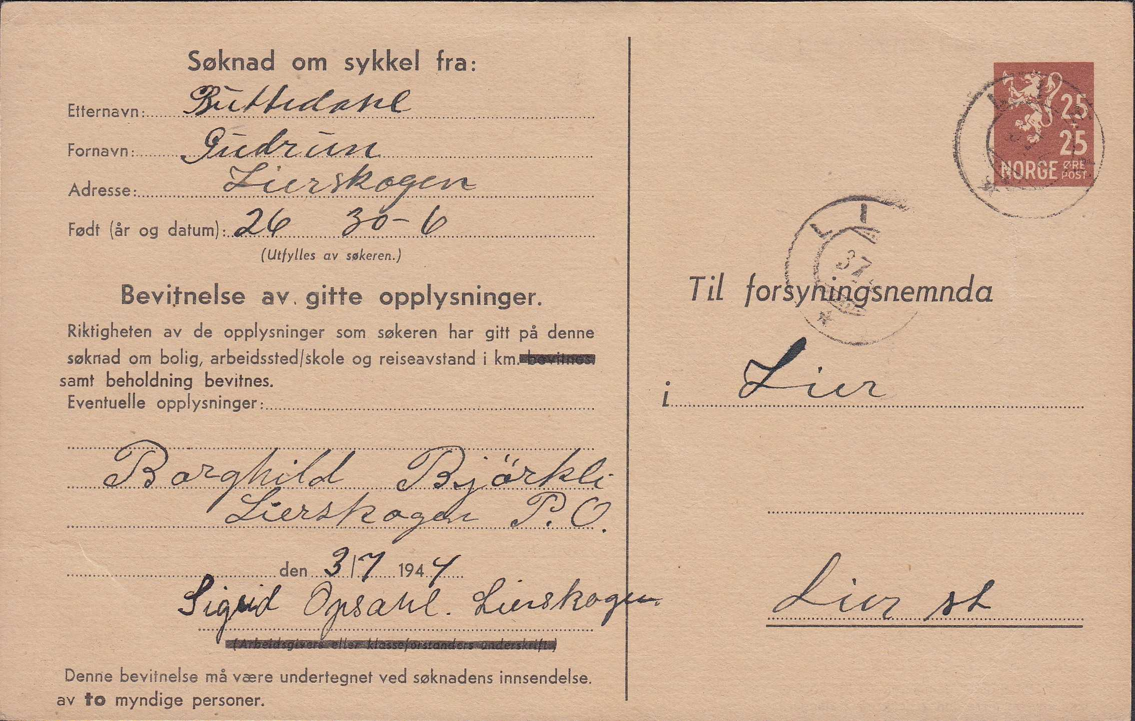 norway-wwii- soknad-sykkel-sample-postal-stationery-application-card-bicycle-stamps